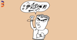 swearing policies